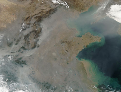Aerosol pollution over China